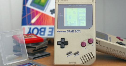 Gameboy-min