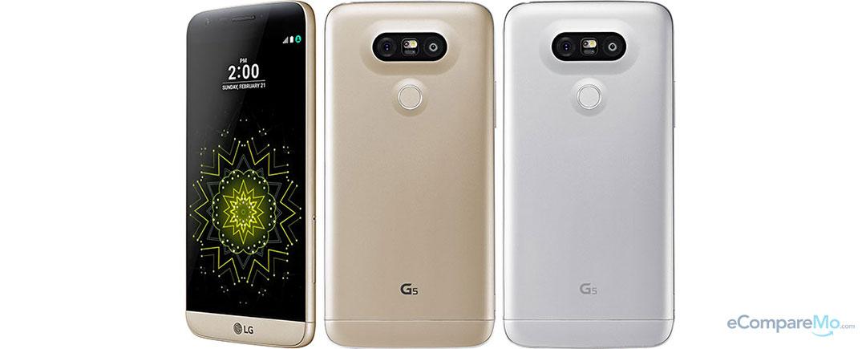 LG G5 Philippines
