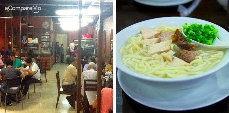 Best Noodles In Manila 2018