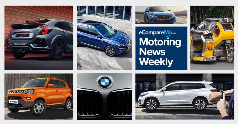 Motoring News Weekly