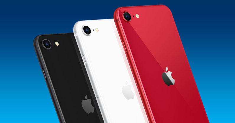 iPhone SE 2 Philippine Launch